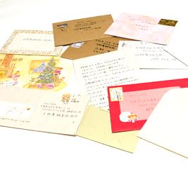 辻野夢鍼灸院に寄せられた手紙